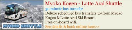 Lotte Arai Shuttle