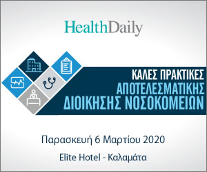 Best Hospital Management 2020